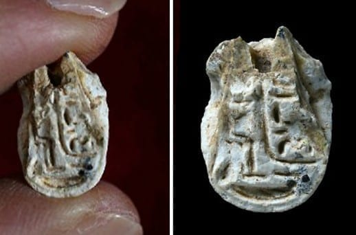 Photo of Israeli Hiker Discovers Ancient Egyptian Icon at Karnei Chitim