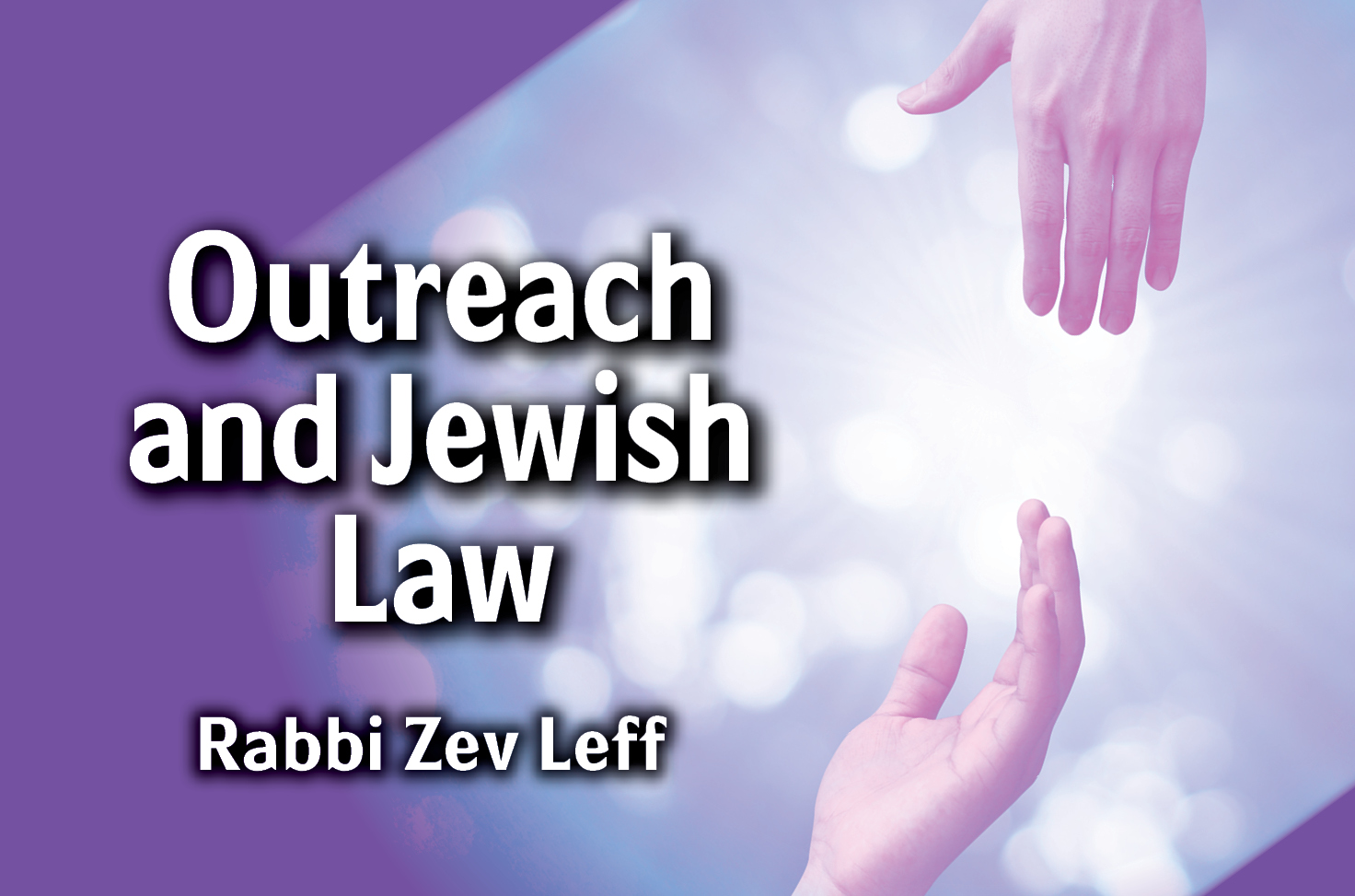 Photo of Outreach & Jewish Law