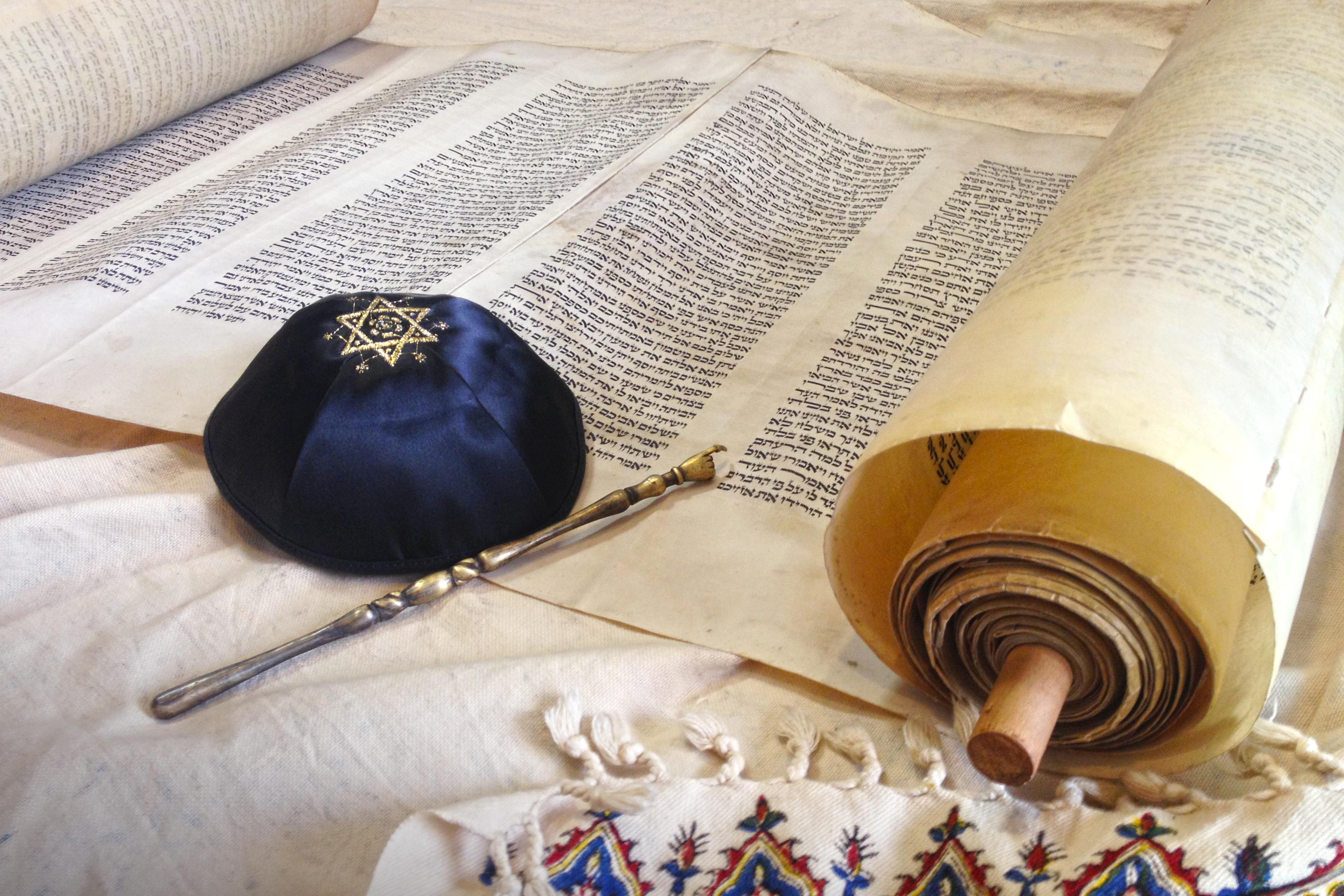 Photo of Reform Judaism