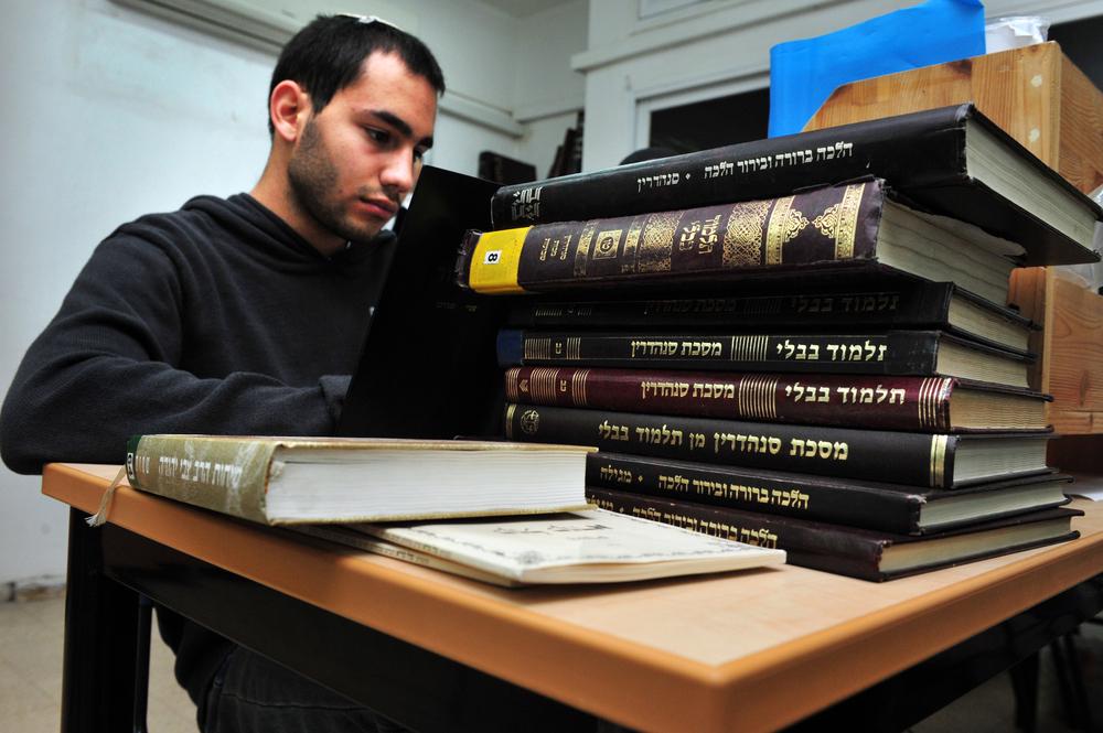 Photo of Regular Torah Study
