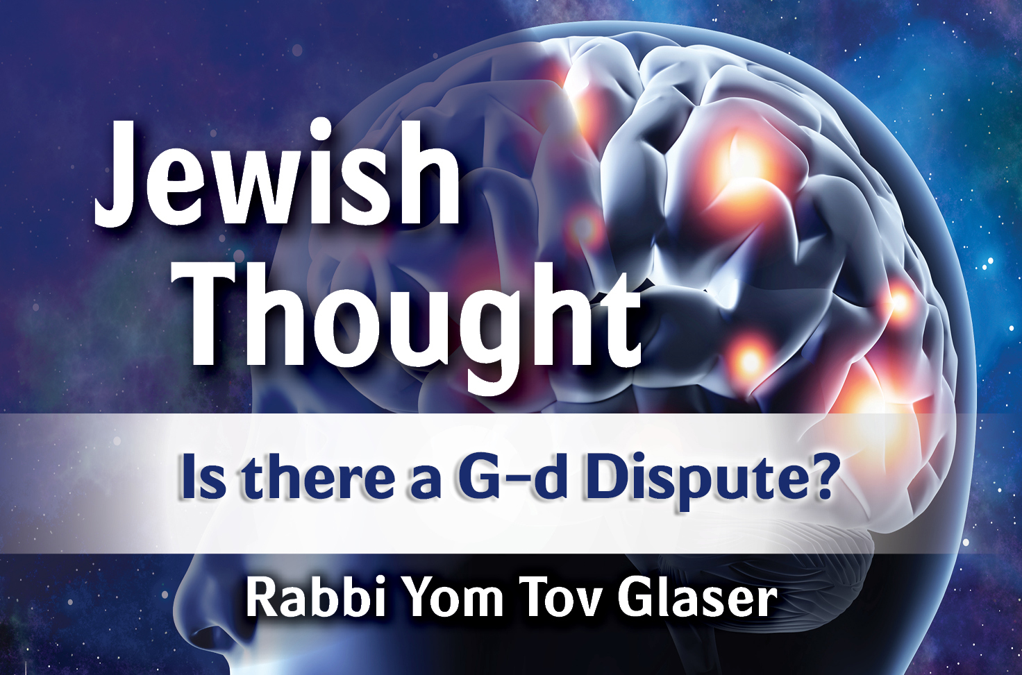 Photo of Is There a G-d Dispute?