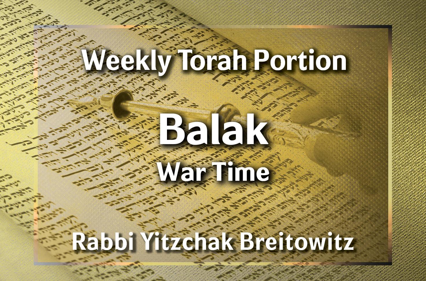 Photo of Balak – War Time