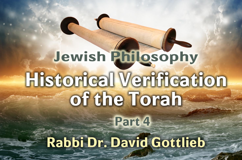 Photo of Historical Verification of the Torah – Part 4