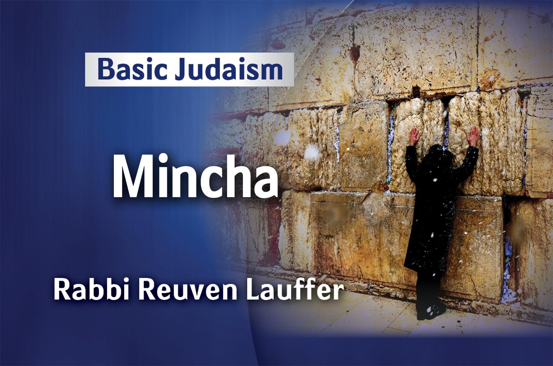 Photo of Mincha
