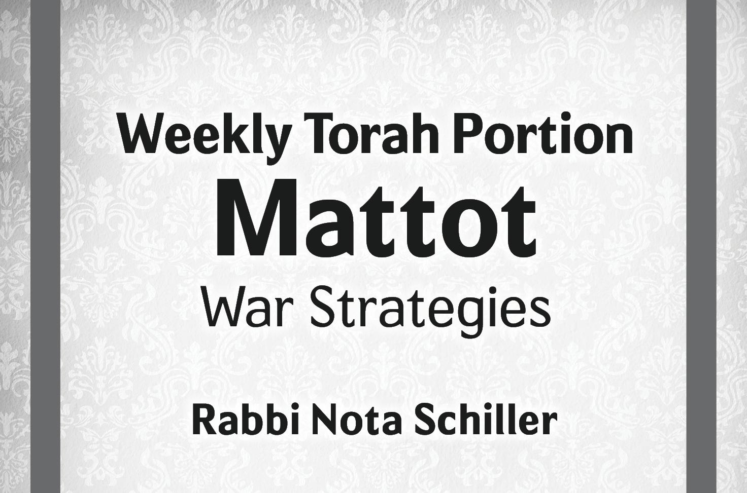 Photo of Mattot – War Strategies
