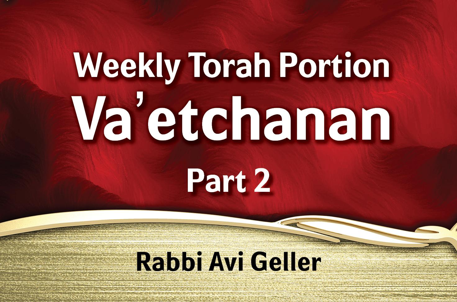 Photo of Va'etchanan – Part 2