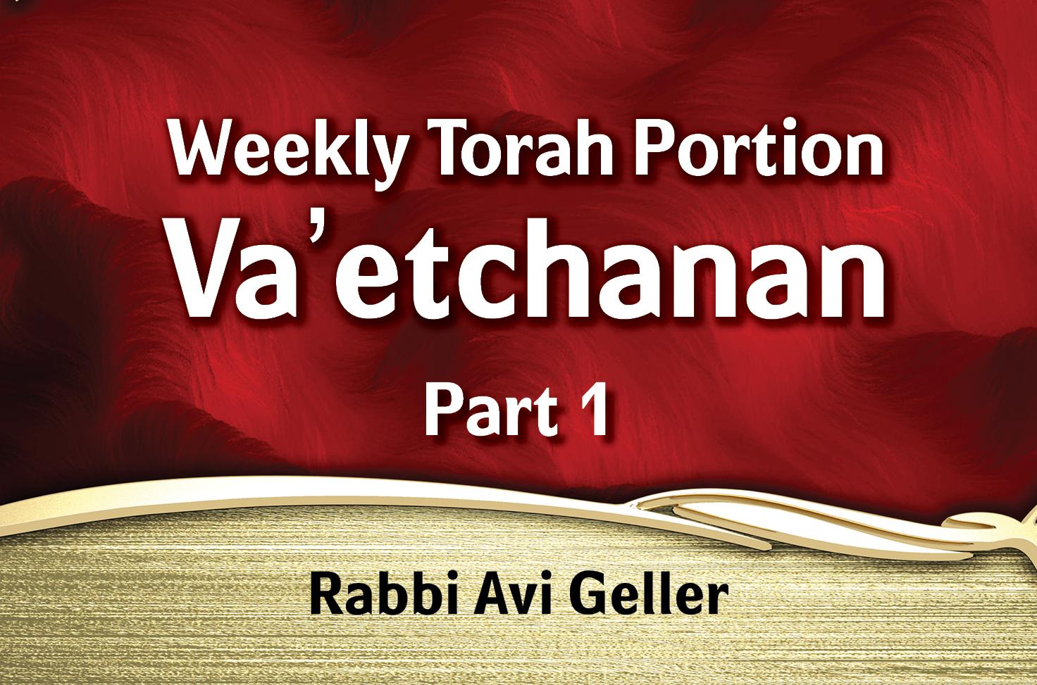 Photo of Va'etchanan – Part 1