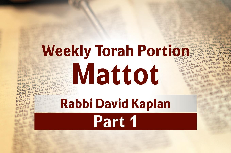 Photo of Mattot – Part 1