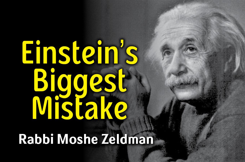 Photo of Einstein's Biggest Mistake