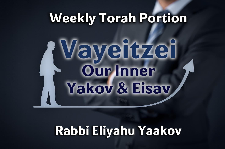 Photo of Vayeitzei – Our Inner Yaakov and Eisav
