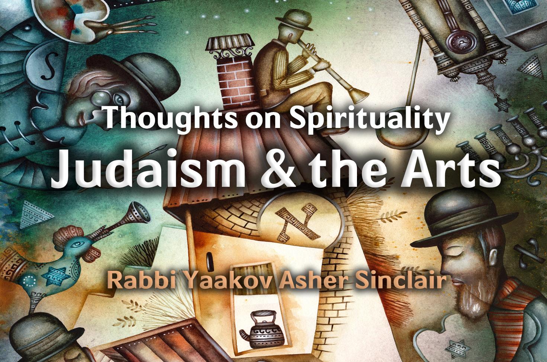 Photo of Judaism & the Arts