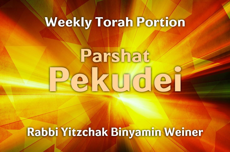 Photo of Pekudei