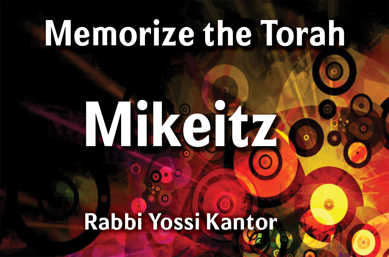 Photo of Mikeitz – Yosef & the Dreams