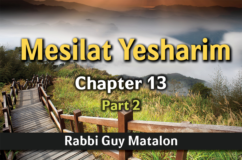 Photo of Mesilat Yesharim – Chapter 13 – Part 2 – Spiritual Boundaries