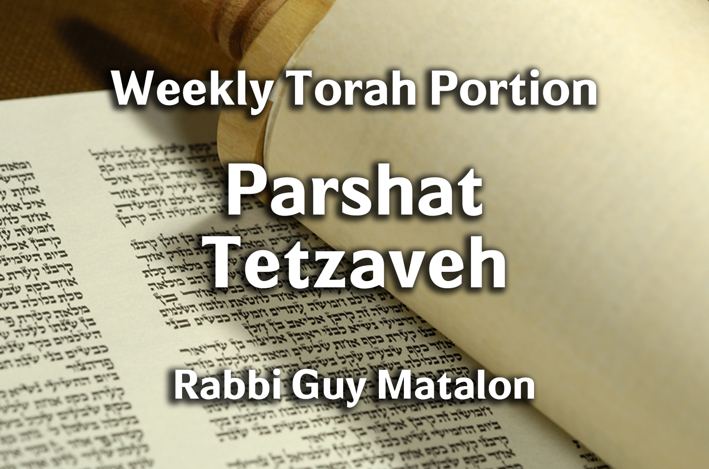 Photo of Tetzaveh – Light Unto the Nations