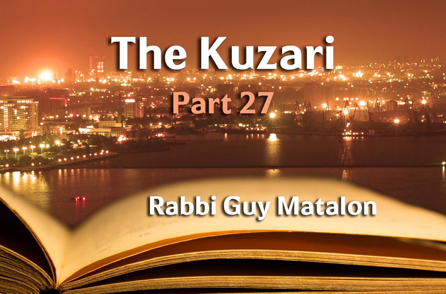 Photo of The Kuzari – Part 27