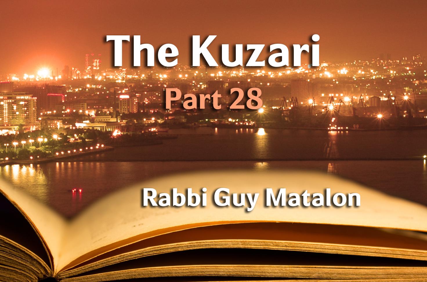 Photo of The Kuzari – Part 28