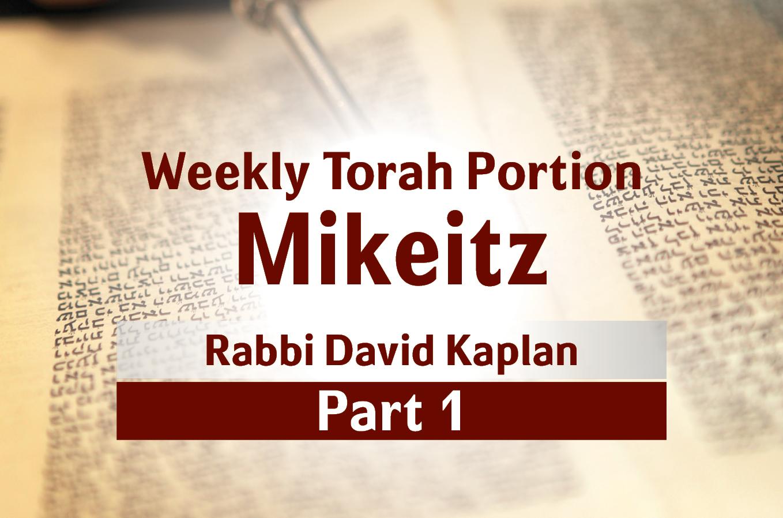 Photo of Mikeitz – Part 1