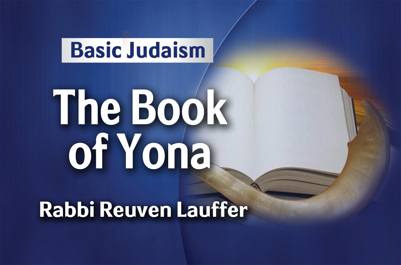 Photo of Yom Kippur – The Book of Yona