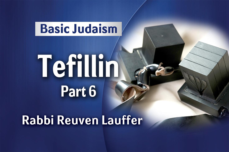 Photo of Tefillin – Part 6