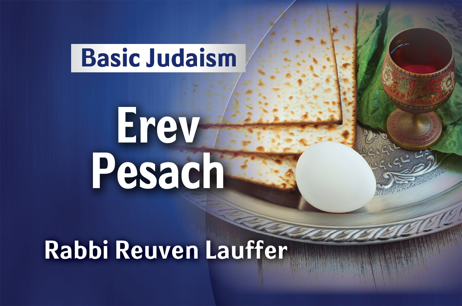 Photo of Erev Pesach