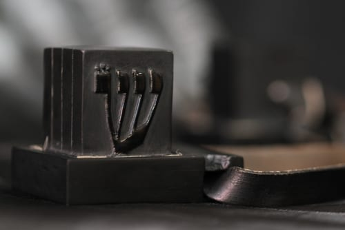 Photo of The Ohr Hachaim – An Exclusive Pair of Tefillin