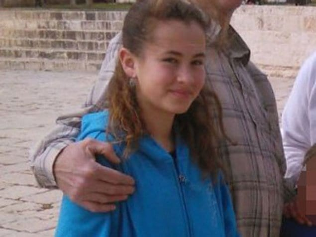 Photo of Family of Girl Killed by Terrorists Raising Money for Visitor Center in Her Memory
