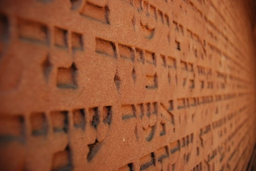 Photo of What's So Special About the Holy Language – Hebrew?