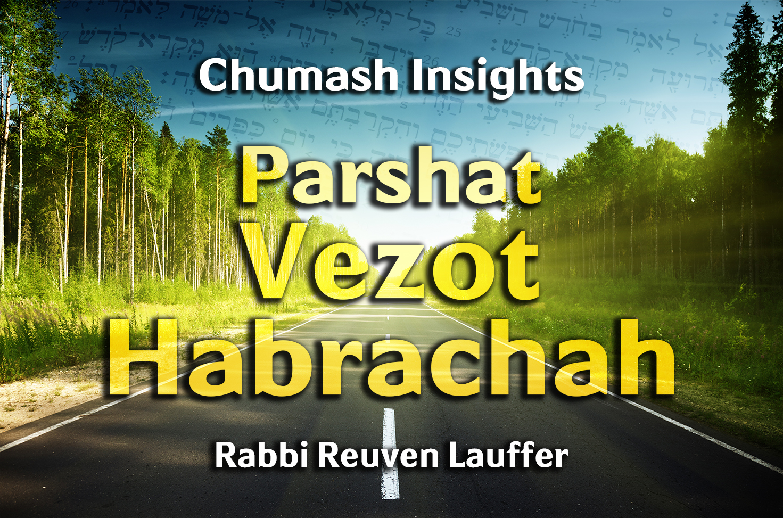 Photo of Parshat Vezot Habrachah