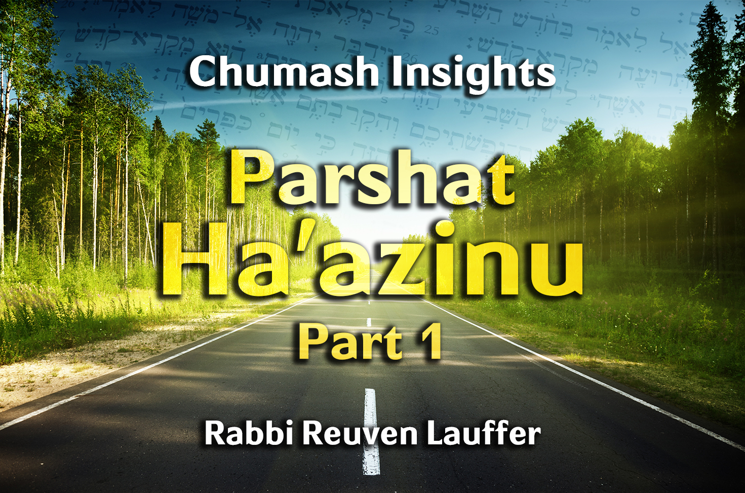 Photo of Parshat Ha'azinu – Part 1