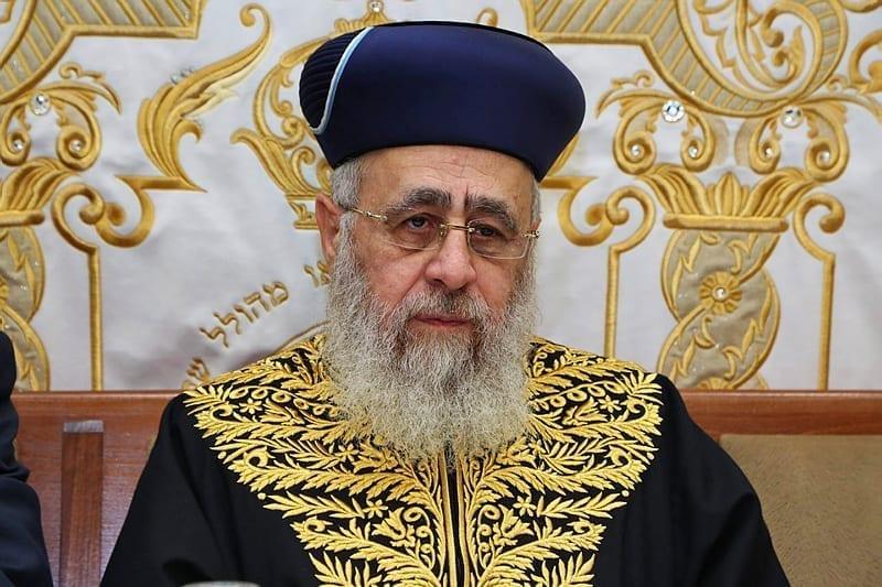 Photo of Watch: Chief Rabbi Yitzhak Yosef on Tisha B'av (En Subtitles)
