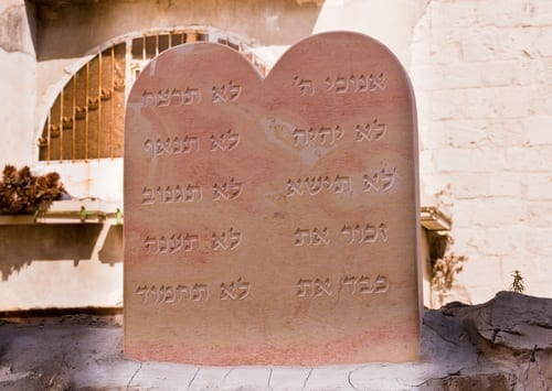 Photo of Did you know: The Ten Commandments