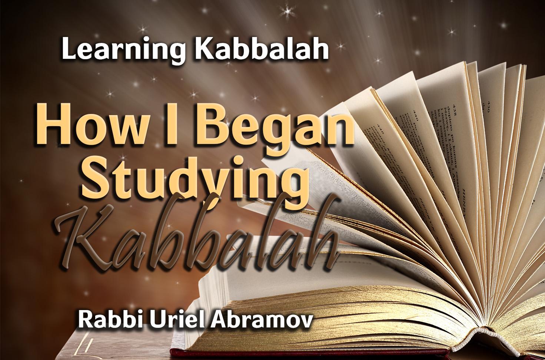 Photo of How I Began Studying Kabbalah