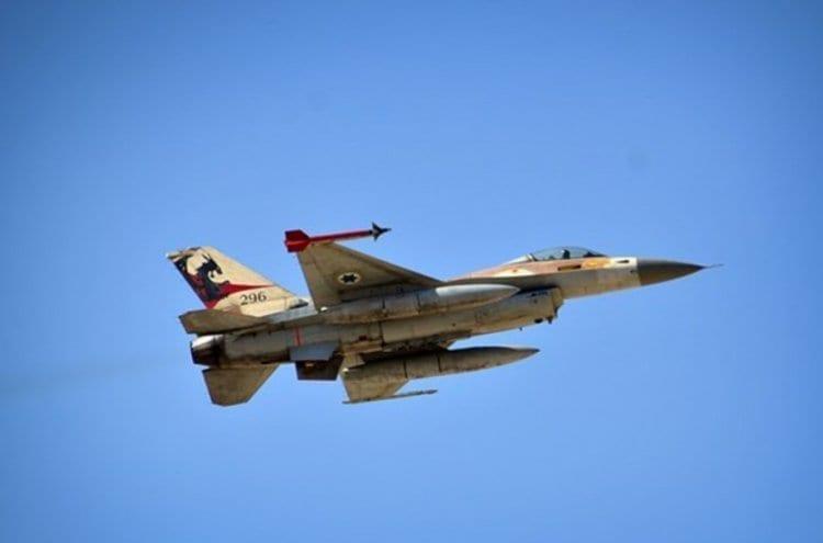 Photo of Israeli Air Force Pilot Killed During F-16 Crash Landing