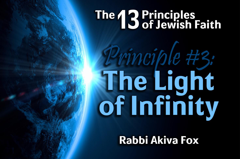 Photo of 13 Principles of Faith – Principle #3 – The Light of Infinity