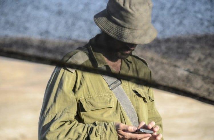 Photo of Hamas Moves up to Cellular Espionage