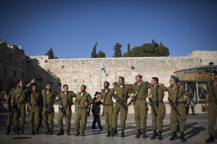 Photo of Am Yisrael Chai