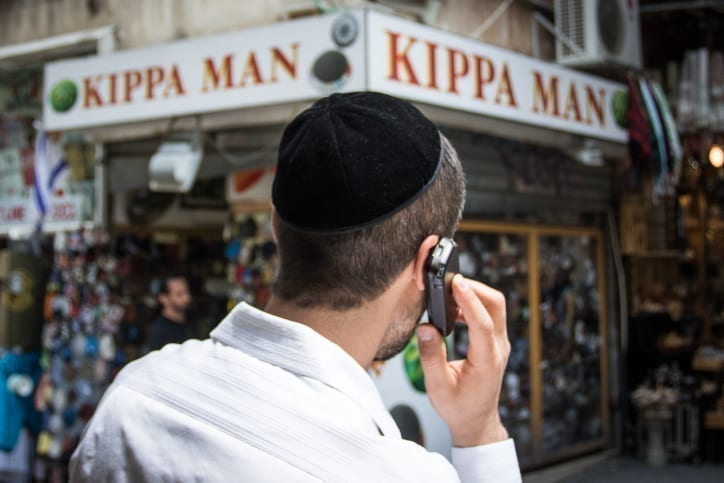 Photo of Why Should I Wear a Kippa?