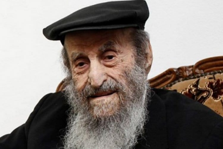 Photo of Last will and Testament of Oldest Man in Jerusalem