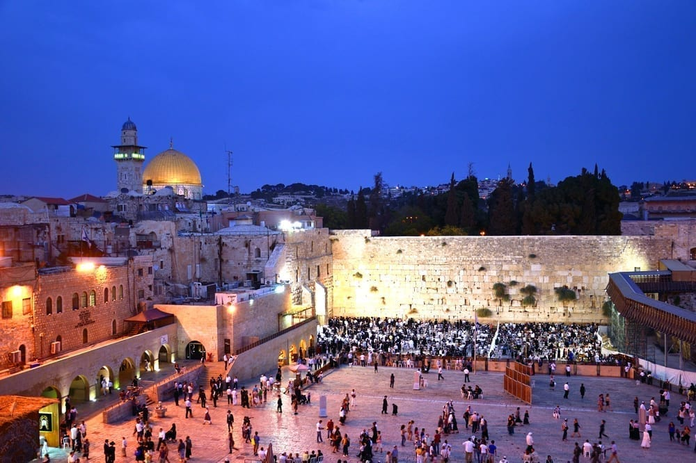 Photo of The Temple Mount