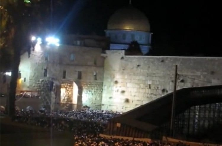 Photo of Selichot at the Kotel