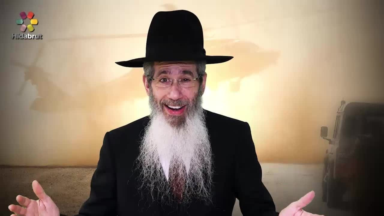 Photo of Rabbi Dovid Goldwasser: Never Give Up