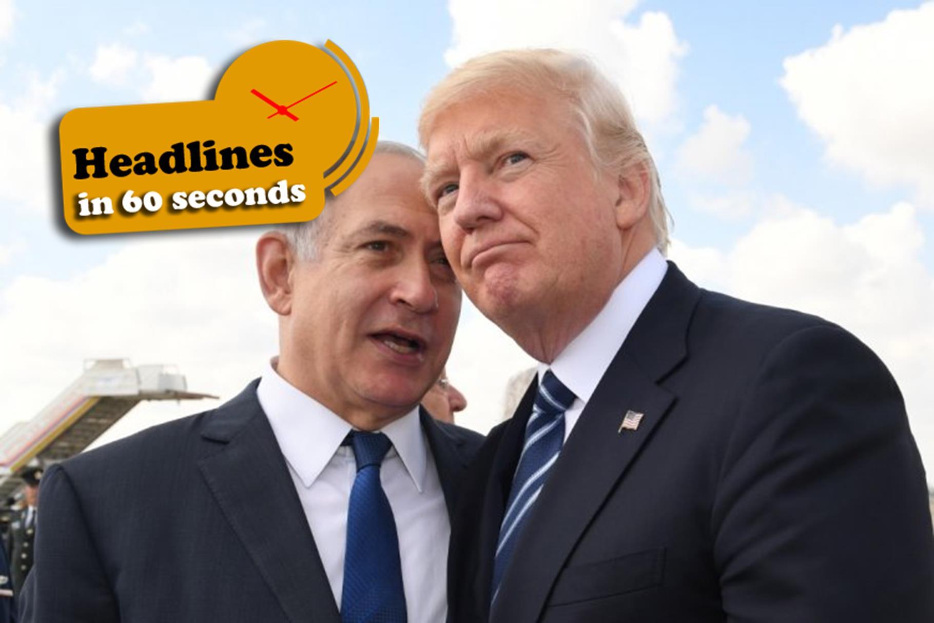 Photo of Netanyahu and Trump will Meet in New York Today