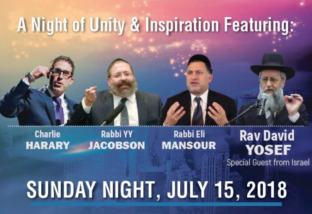 Photo of The Big Chazaq Event – A Night of Unity and Inspiration
