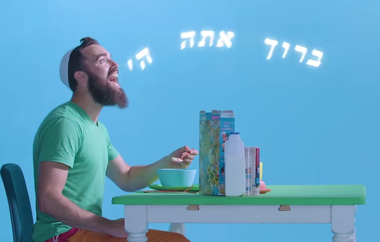 Photo of Shmueli Ungar: 'Mach A Bracha' – Music Video