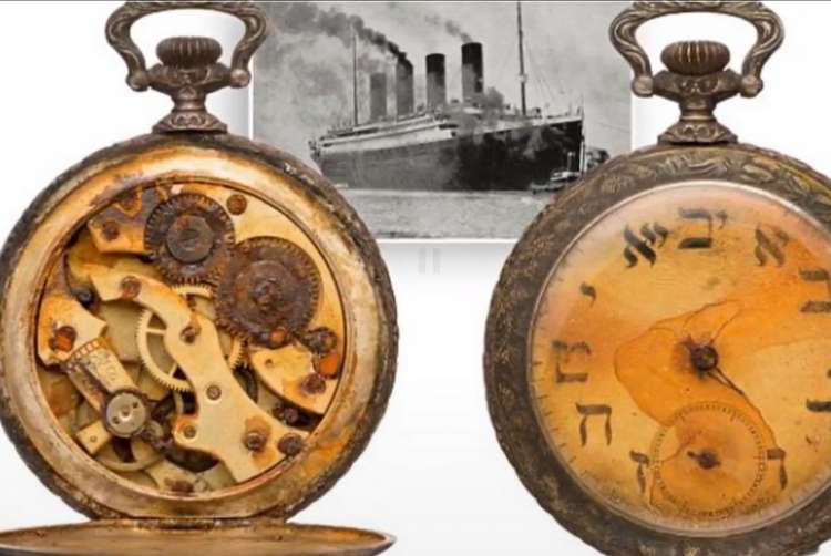 Photo of Hebrew Pocket Watch from Titanic Up for Auction