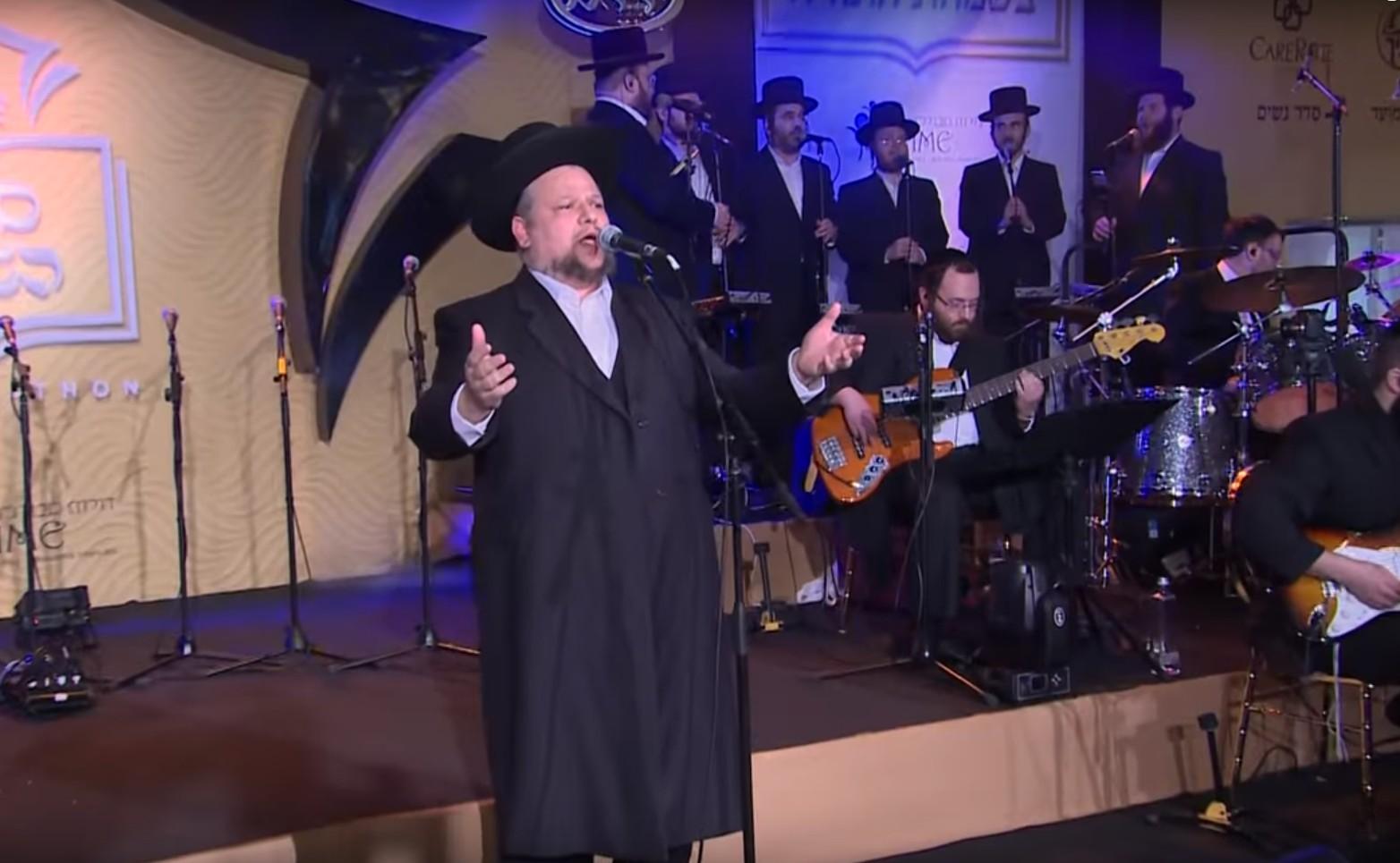 Photo of Halleluka by Chazzan Helfgot and the Yedidim Choir – Watch