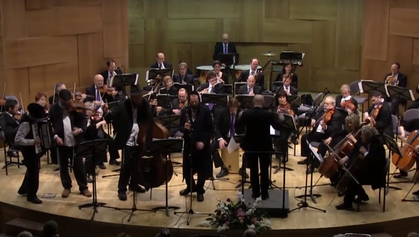 Photo of Karlin Melodies by Chilik Frank Accompanied by Symphony Orchestra – Watch
