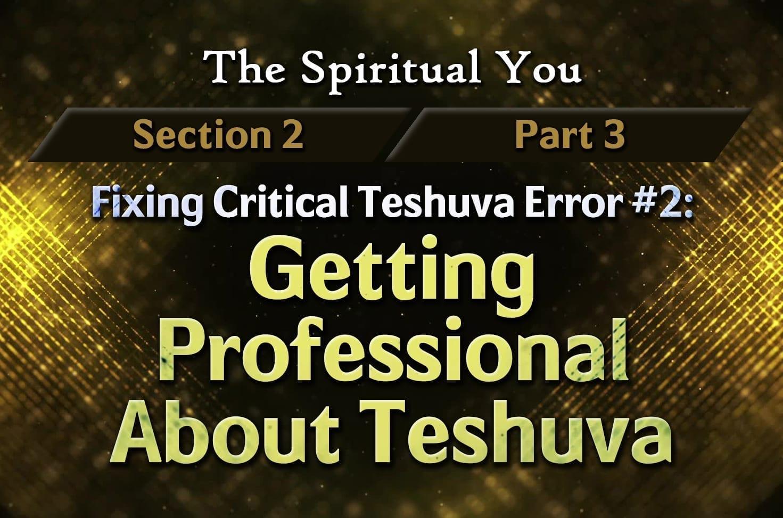 Photo of The Spiritual You – 02×03 – Fixing Critical Teshvua Error #2 – Getting Professional About Teshuva
