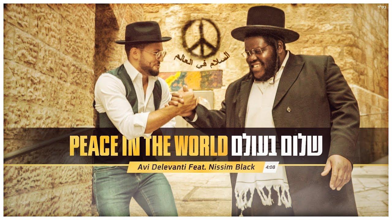 Photo of Avi Delevanti Feat. Nissim Black – Peace In The World